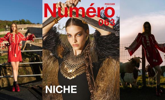 FOBERINI in edition Número 063 2021